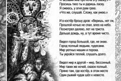 str5_u-kostra_2